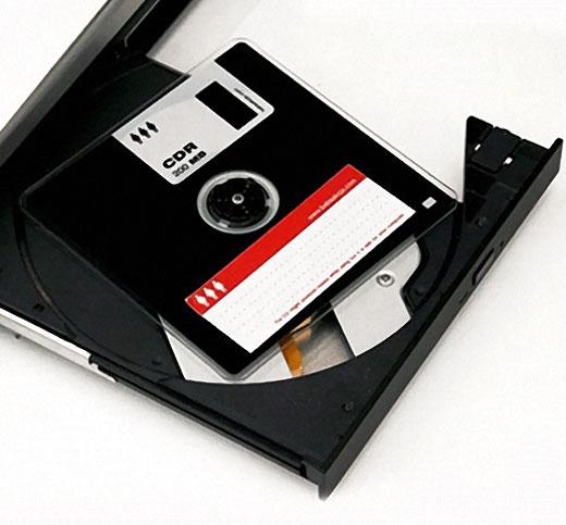 cdr_floppy_disk